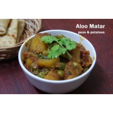 ALOO MATAR RECIPE/POTATO & PEAS CURRY RECIPE/  ALOO MATAR SIDEDISH RECIPE/आलू मटर रेसिपी