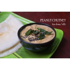 PEANUT CHUTNEY RECIPE/GROUNDNUT CHUTNEY RECIPE/मूंगफली चटनी रेसिपी