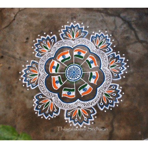 REPUBLIC DAY RANGOLI